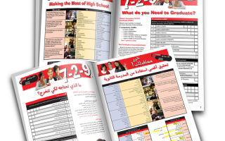 An information package for students and parents of the Hamilton-Wentworth District School Board typeset in Arabic.